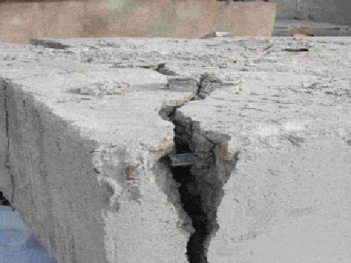 Перегрели бетон сыны бетона